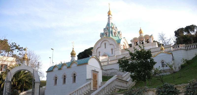Администрация Православных Приходов в Италии