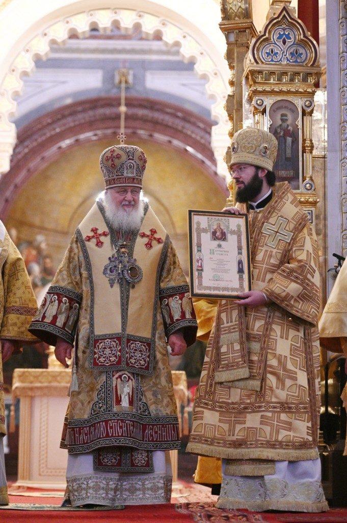 Митрополит Корсунский и Западноевропейский Антоний удостоен высокой патриаршей награды